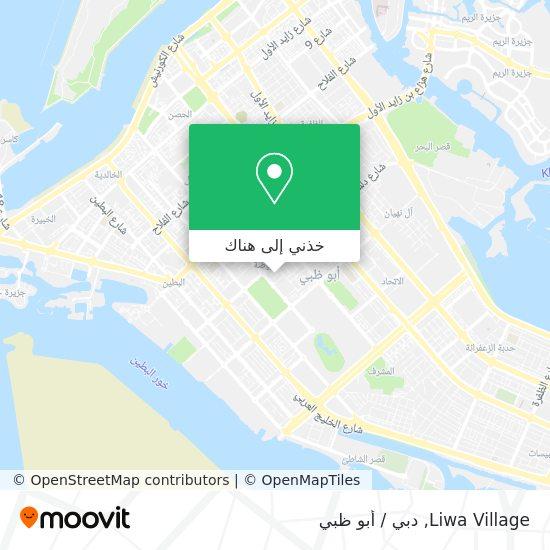 خريطة Liwa Village