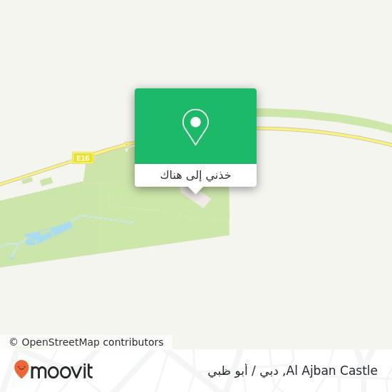 خريطة Al Ajban Castle