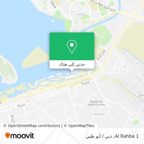خريطة Al Rahba 1
