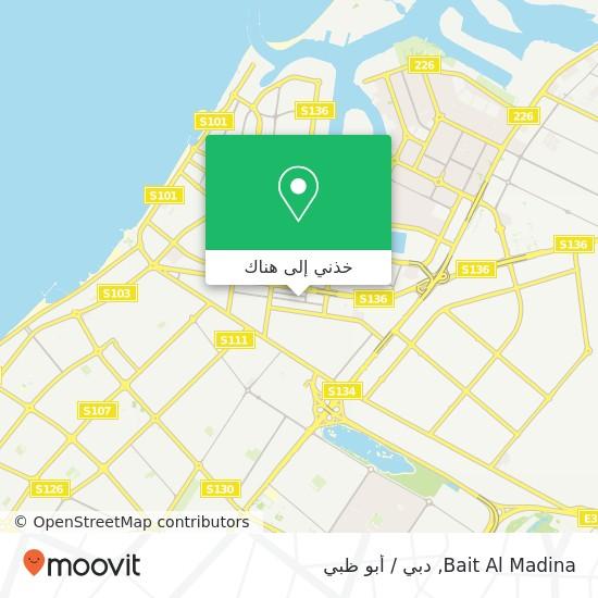 خريطة Bait Al Madina