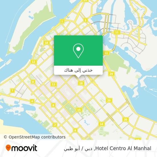 خريطة Hotel Centro Al Manhal