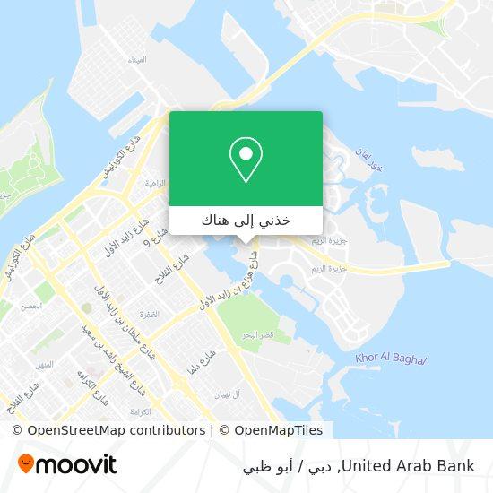خريطة United Arab Bank
