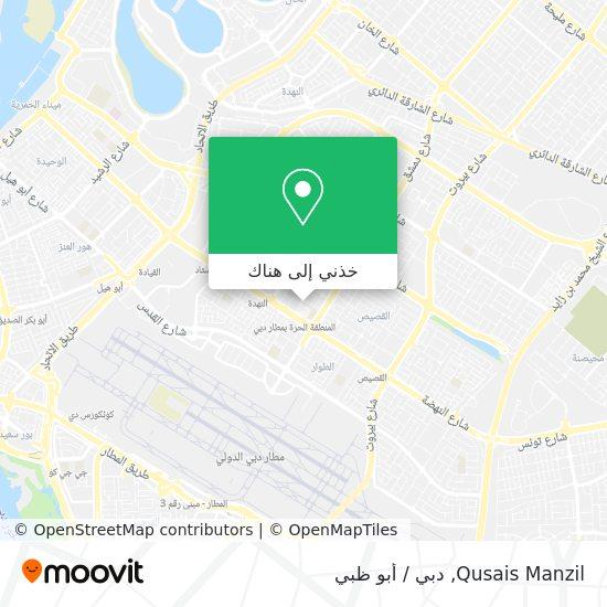 خريطة Qusais Manzil
