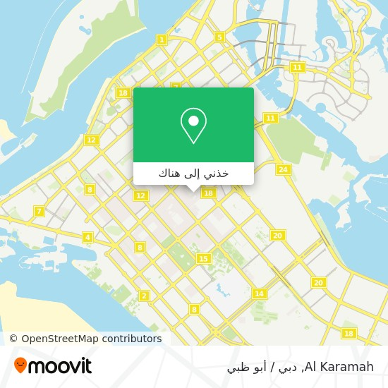 خريطة Al Karamah