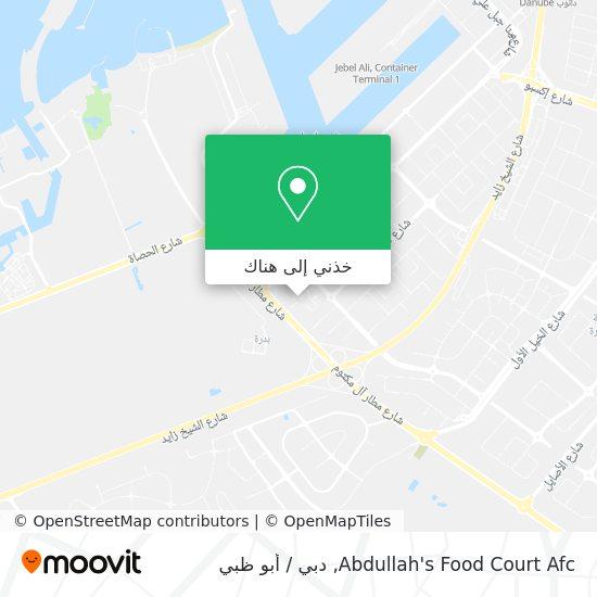 خريطة Abdullah's Food Court Afc