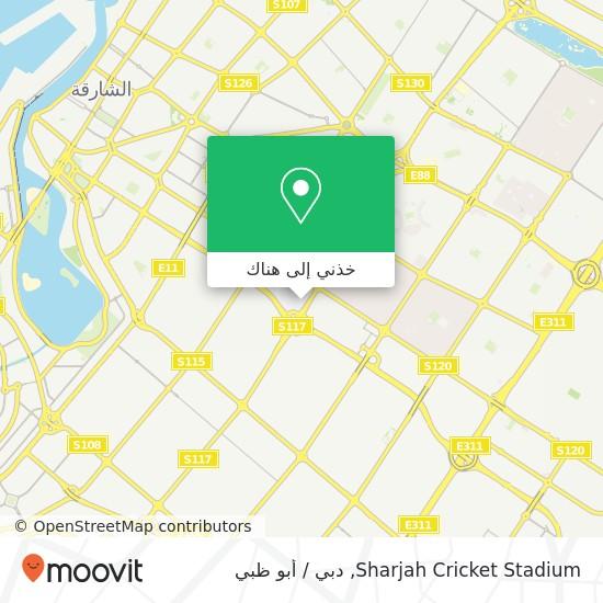 خريطة Sharjah Cricket Stadium