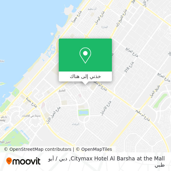 خريطة Citymax Hotel Al Barsha
