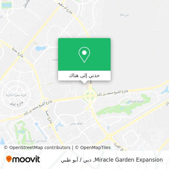 خريطة Miracle Garden Expansion