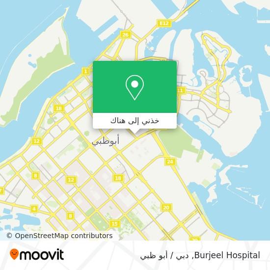 خريطة Burjeel Hospital