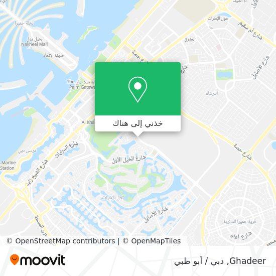 خريطة Ghadeer