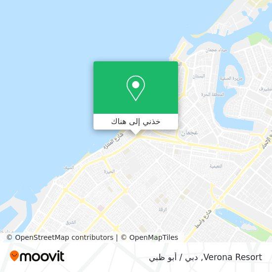خريطة Verona Resort