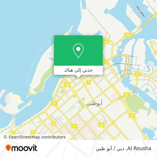 خريطة Al Rousha