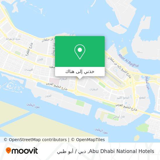 خريطة Abu Dhabi National Hotels
