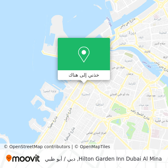 خريطة Hilton Garden Inn Dubai Al Mina