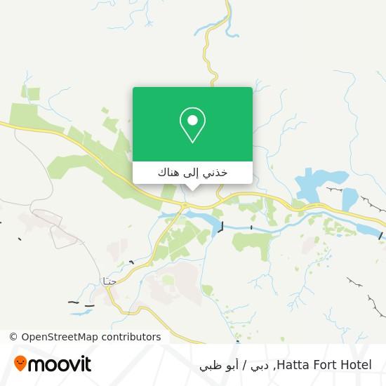 خريطة Hatta Fort Hotel