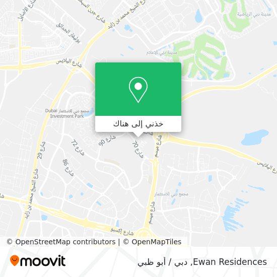 خريطة Ewan Residences