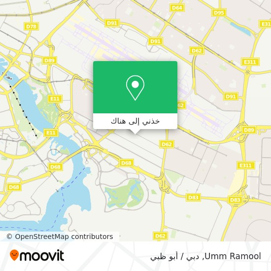 خريطة Umm Ramool