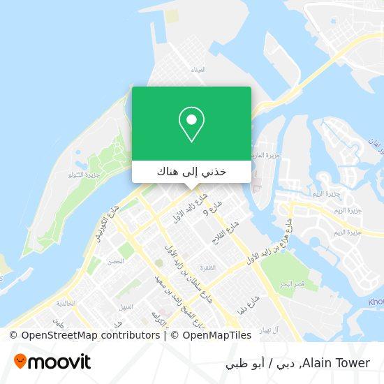 خريطة Alain Tower