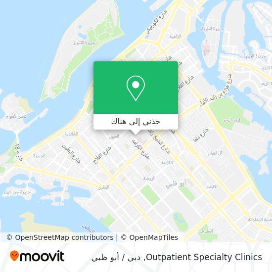 خريطة Outpatient Specialty Clinics