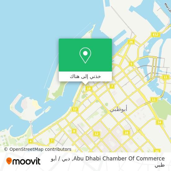 خريطة Abu Dhabi Chamber Of Commerce