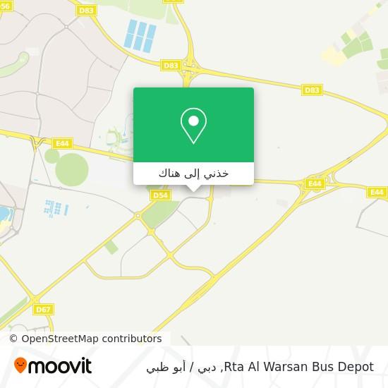 خريطة Rta Al Warsan Bus Depot