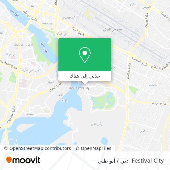 خريطة Festival City