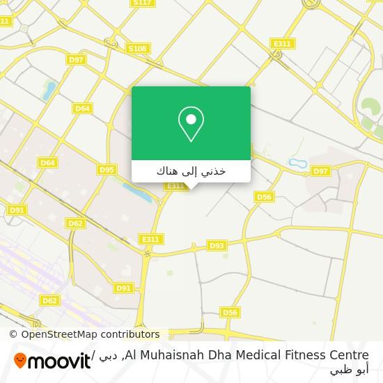 خريطة Al Muhaisnah Dha Medical Fitness Centre