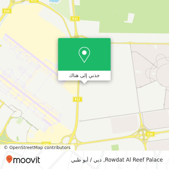 خريطة Rowdat Al Reef Palace