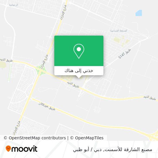خريطة Sharjah Cement Factory