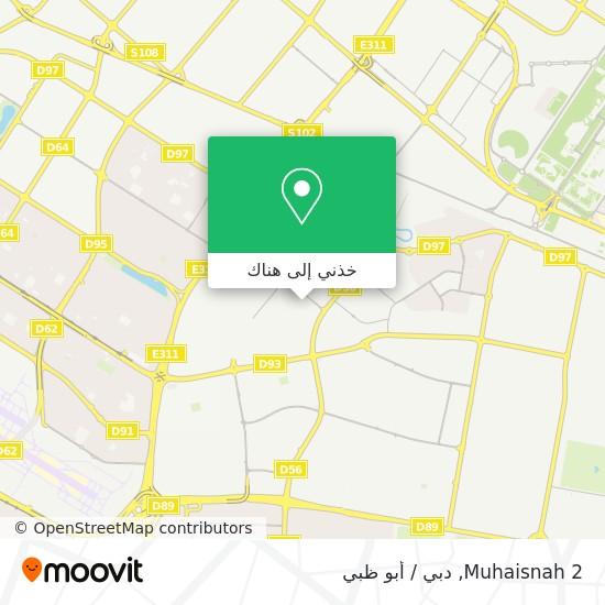 خريطة Muhaisnah 2