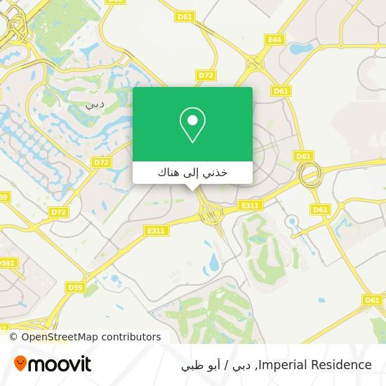 خريطة Imperial Residence