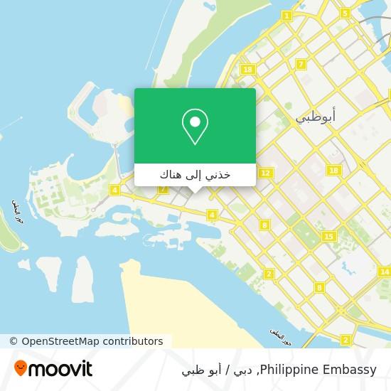 خريطة Philippine Embassy