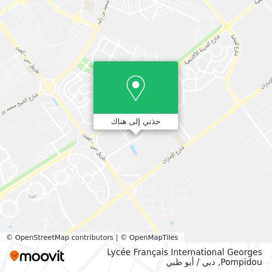 خريطة Lycée Français International Georges Pompidou