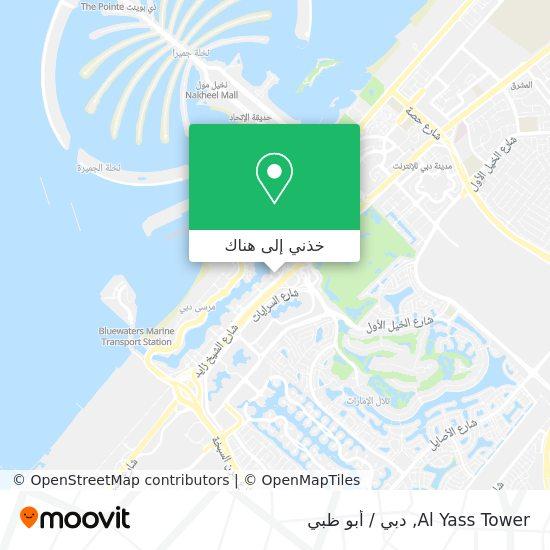 خريطة Al Yass Tower