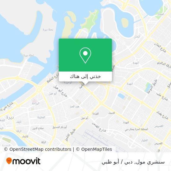 خريطة Century Mall