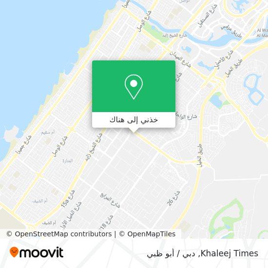 خريطة Khaleej Times