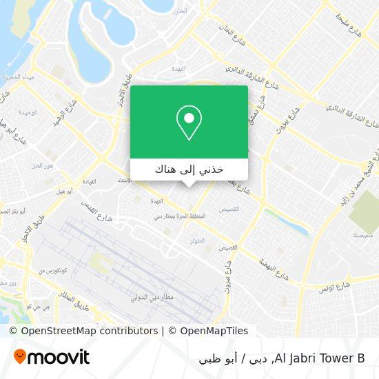 خريطة Al Jabri Tower B