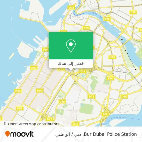 خريطة Bur Dubai Police Station