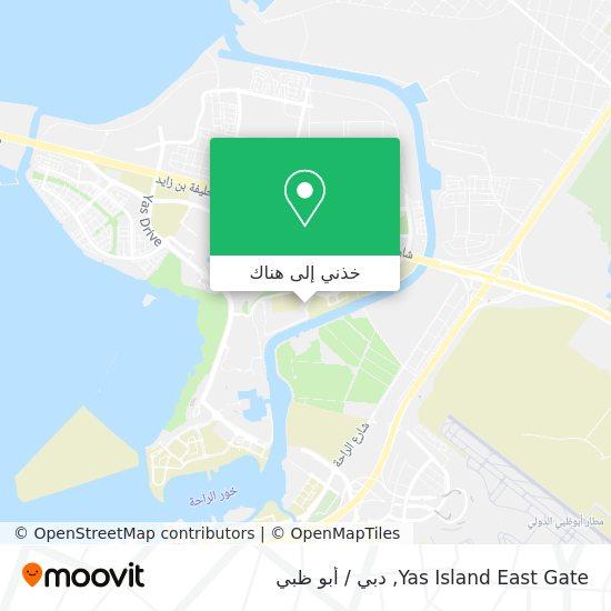 خريطة Yas Island East Gate