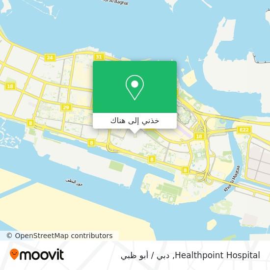 خريطة Healthpoint Hospital