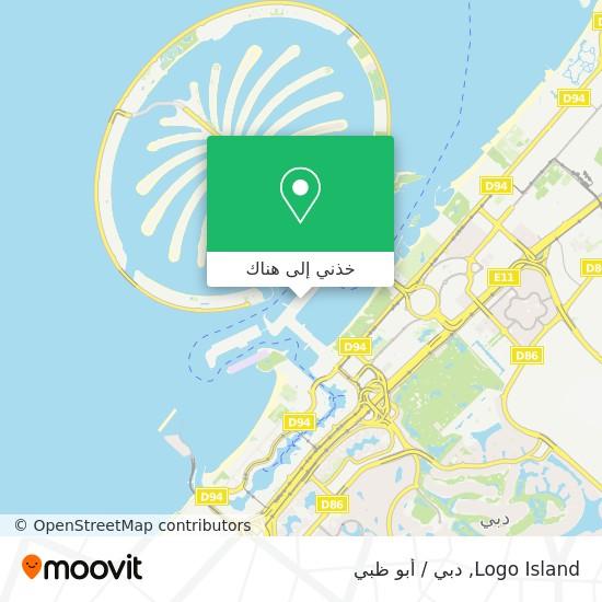 خريطة Logo Island