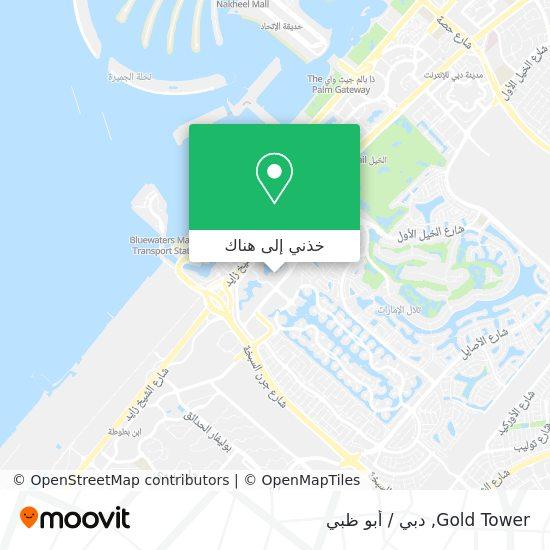 خريطة Gold Tower