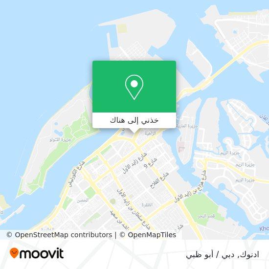 خريطة Adnoc Al Maha