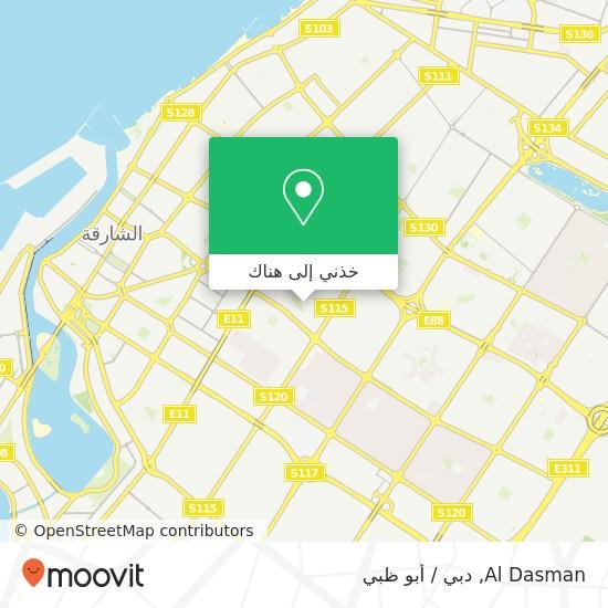 خريطة Al Dasman