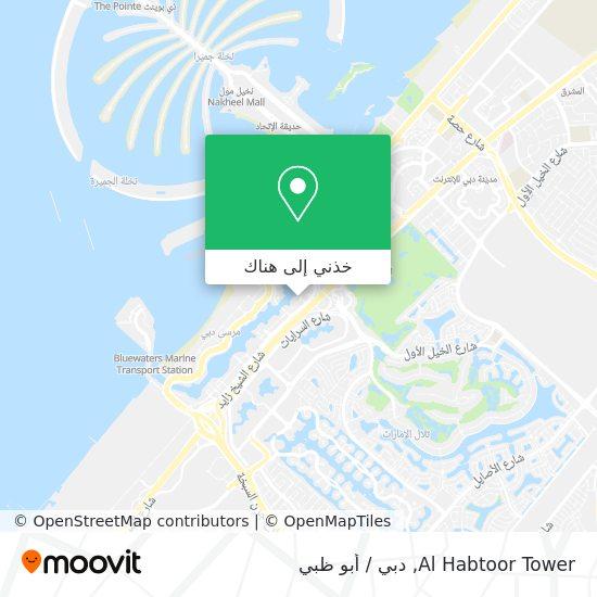 خريطة Al Habtoor Tower