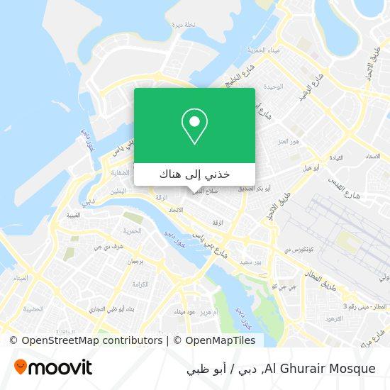 خريطة Al Ghurair Mosque