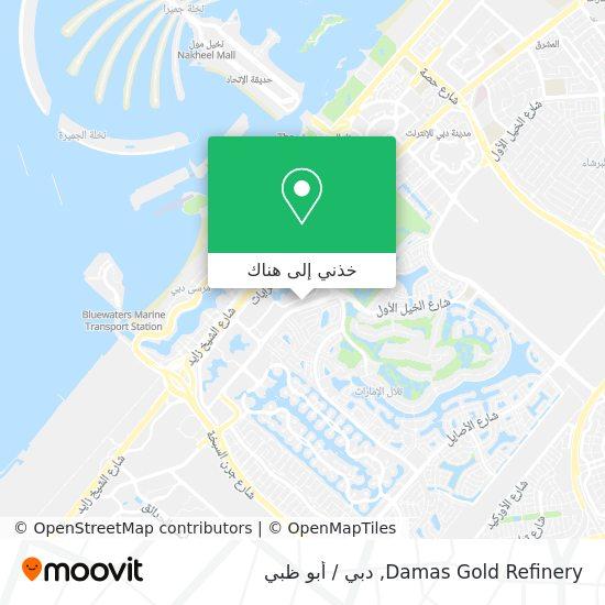 خريطة Damas Gold Refinery