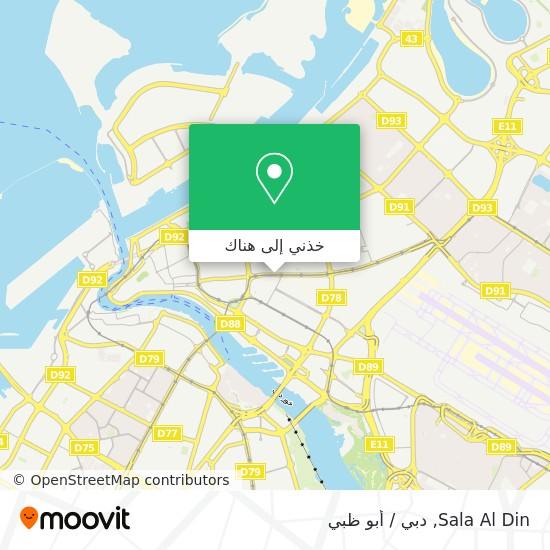 خريطة Sala Al Din