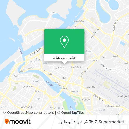 خريطة A To Z Supermarket