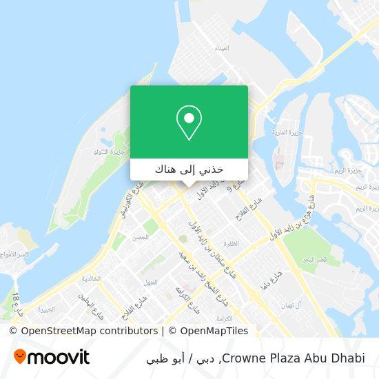 خريطة Crowne Plaza Abu Dhabi